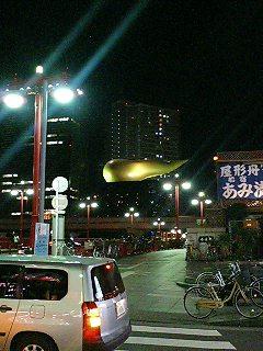 image/izki-2007-02-24T19:44:11-1.jpg